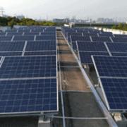 Marian Solar Panels